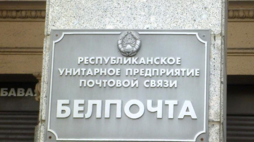 Должников в Беларуси оставят без посылок из-за границы