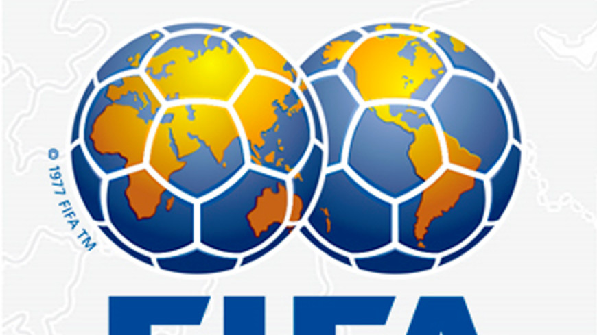 Кандидата в президенты ФИФА отстранили от выборов главы организации