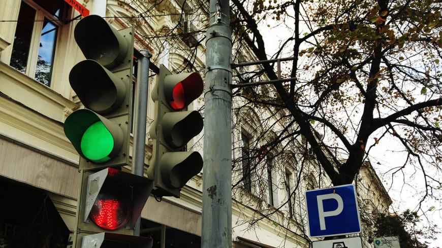 В Москве установят светофоры для слабослышащих и слабовидящих граждан
