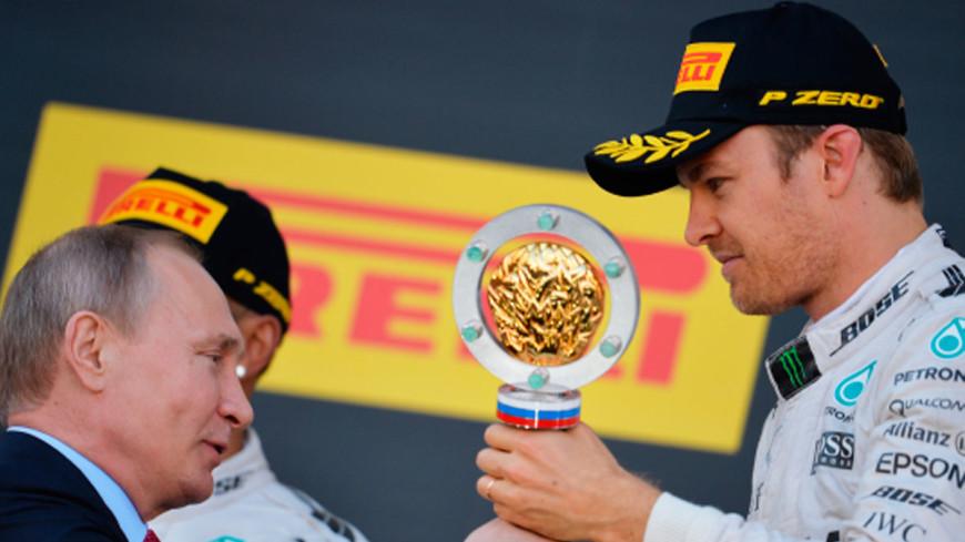 Гран-при России «Формулы-1» в Сочи выиграл Нико Росберг