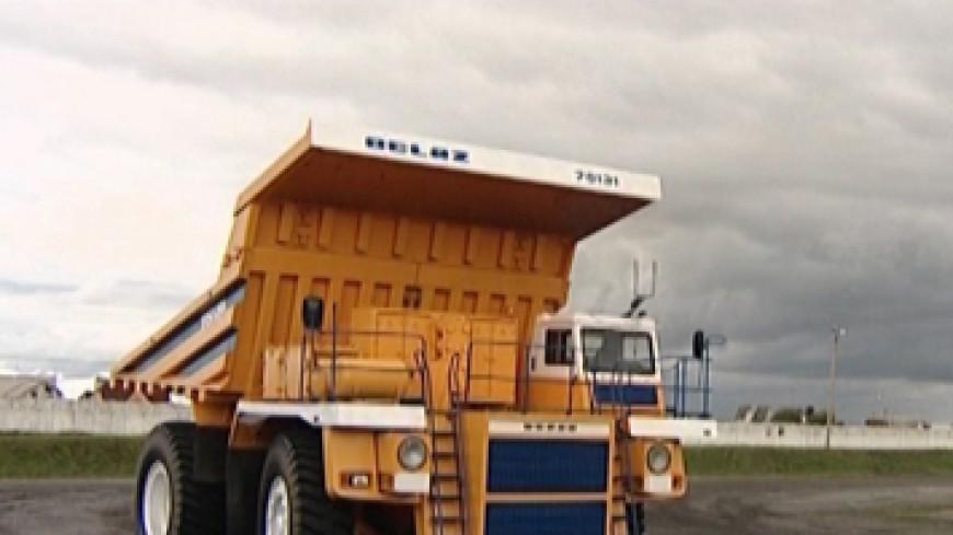 Знаменитый самосвал-гигант «БелАЗ» установил мировой рекорд