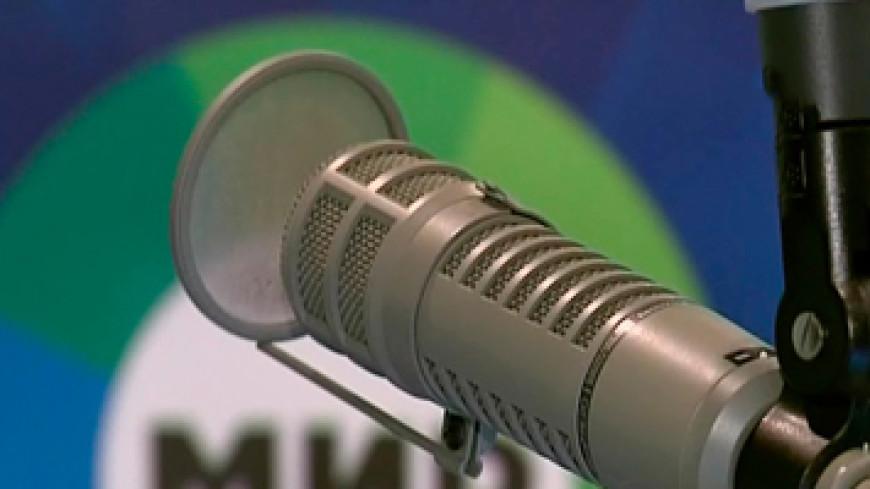 Радио «МИР» начало вещание в Чите