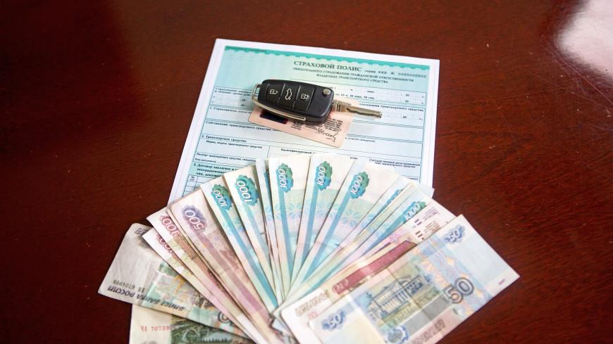 «Защита от мошенничества»: в России выпустили новые бланки ОСАГО