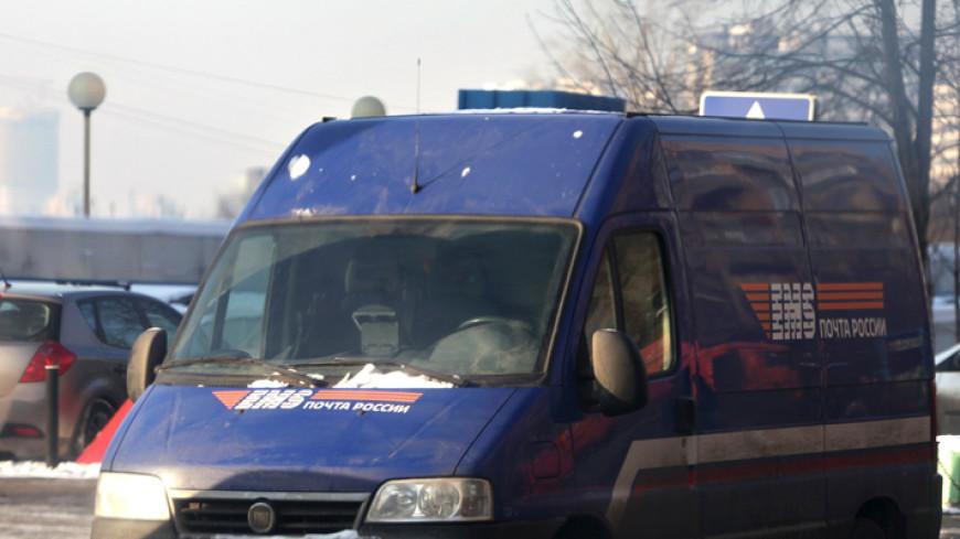 На московской таможне скопилось 500 тонн международной почты