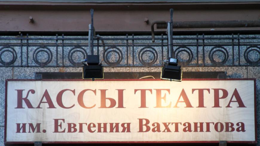 Премьеры сезона: «Безумный день» Вахтанговского театра и «Борис Годунов» в Ленкоме