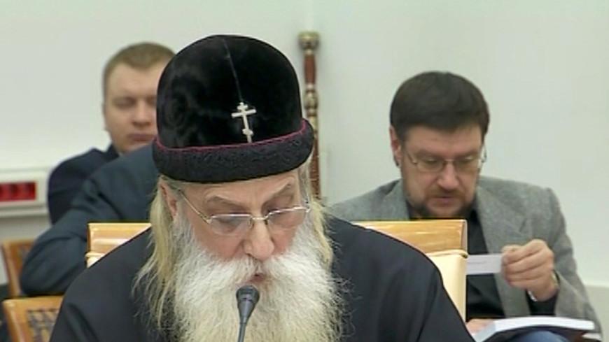 Старообрядцы в Москве: на повестке - диалог с властью и обществом