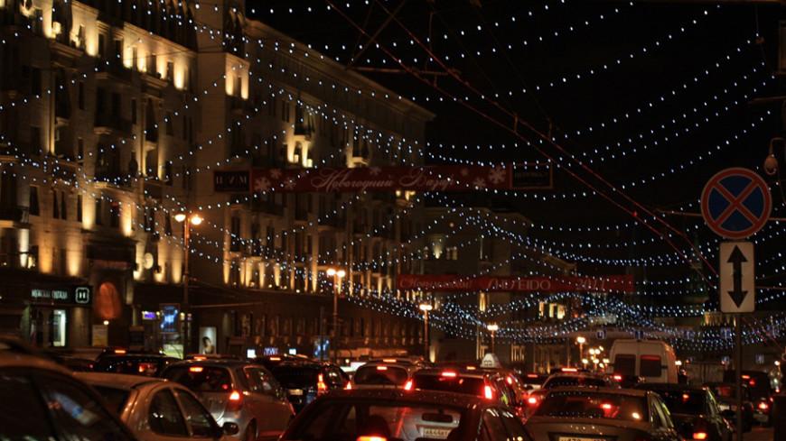В 2013 году власти Москвы попытались решить дорожный вопрос