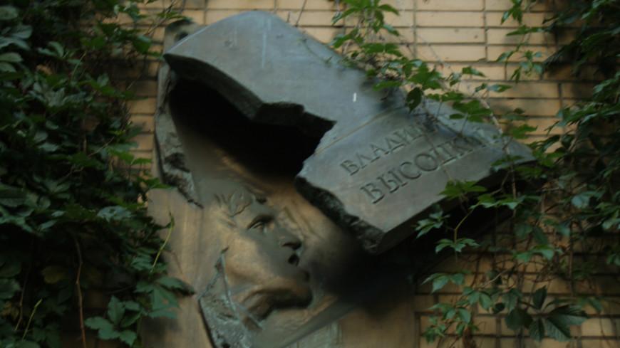 В Твери установят памятник поэтам-шестидесятникам работы Церетели