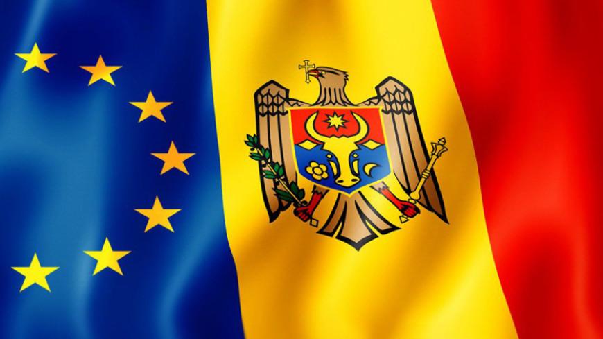 Молдова утвердила план по реализации соглашения о евроассоциации