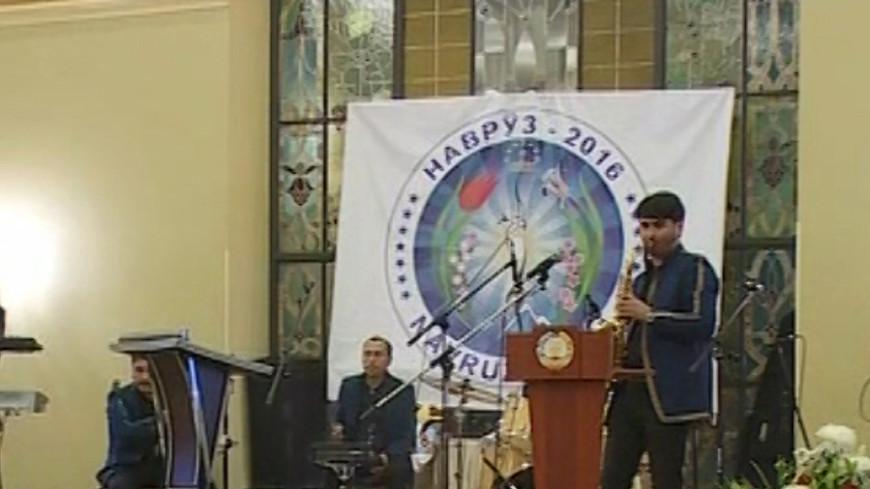 В посольстве Таджикистана в Москве встретили Навруз