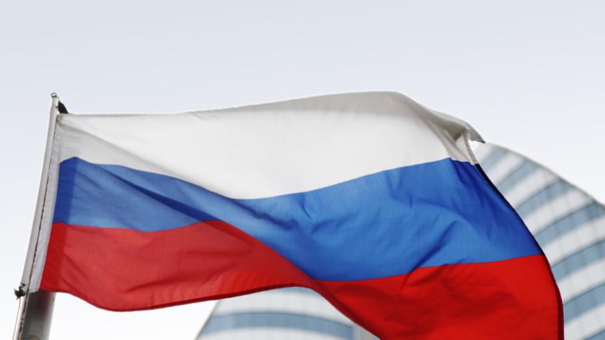 Международные резервы России за неделю уменьшились на 1,4%