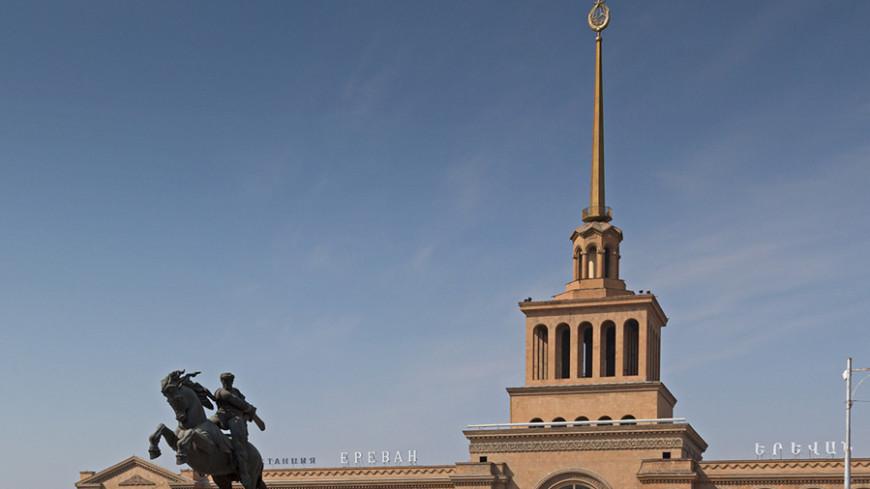 Бизнесмены в Ереване обсудили проблемы защиты конкуренции
