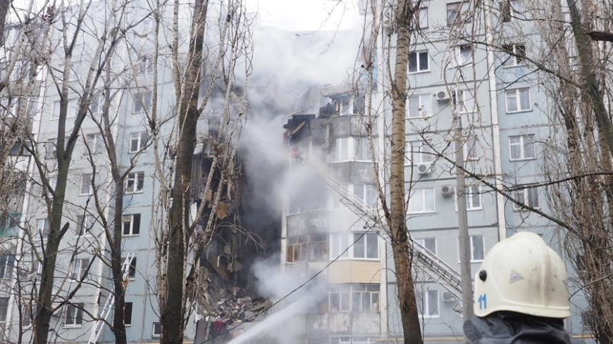 Взрыв в жилом доме в Волгограде: уже 11 пострадавших