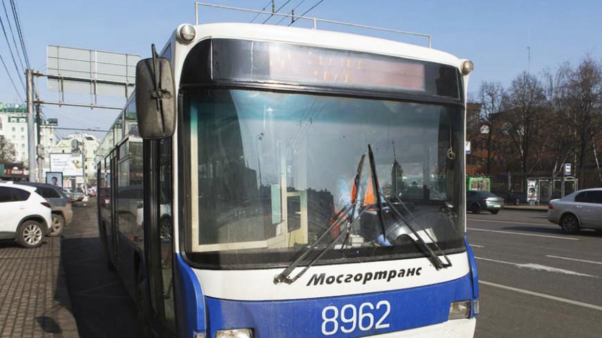 В Москве два автомобиля врезались в троллейбус