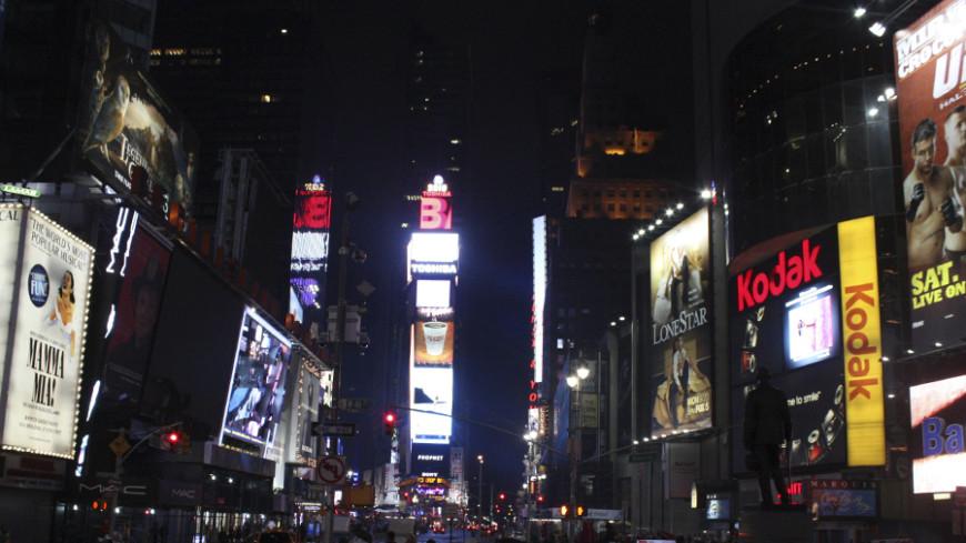 Мэр Нью-Йорка подписал закон о названии одной из улиц именем Сергея Довлатова