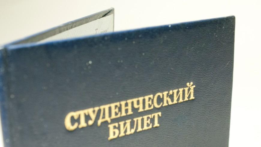 В российских вузах будет на треть больше иностранцев