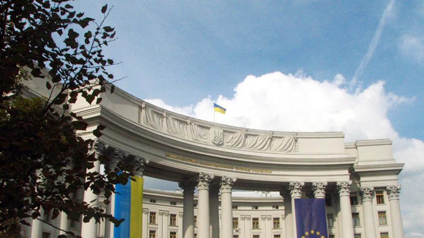 МВФ и G7 могут выделить Украине до $40 млрд