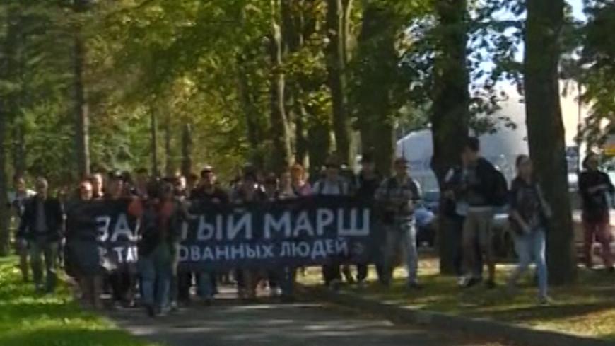 Татуированная молодежь устроила марш в Петербурге