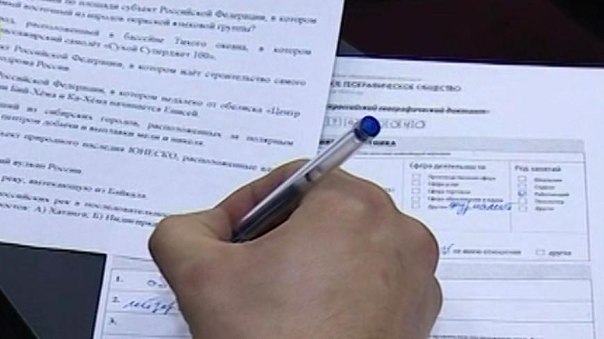 «Широка страна моя родная»: россиян проверили на знание географии