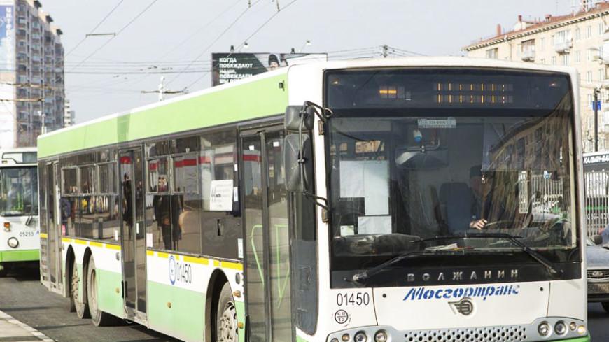В Москве загорелся рейсовый автобус