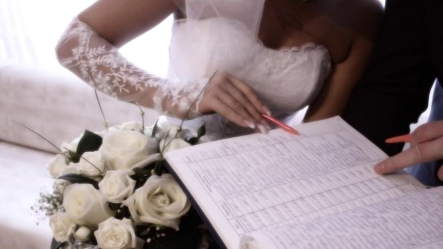 Кризис спровоцировал в России свадебный бум