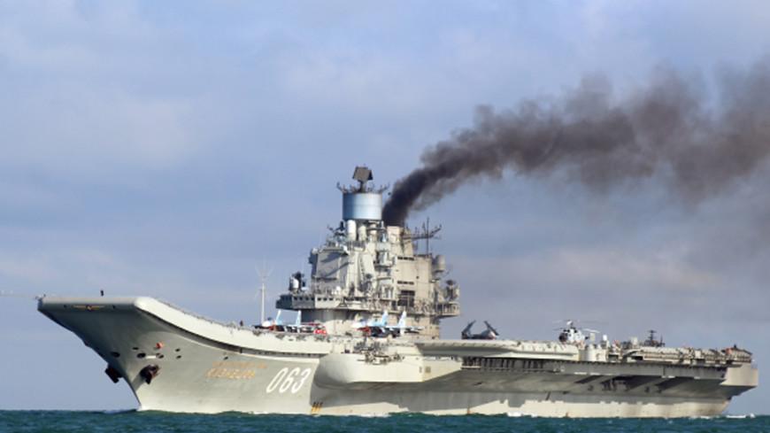 На крейсере «Адмирал Кузнецов» закончились крестики и миро