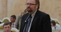 Депутат Милонов предложил расстрелять участников рэп-баттлов