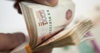 АСВ начнет выплаты вкладчикам банка «Арсенал» с 5 октября