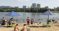 В грядущие выходные в Москве будет по-летнему тепло
