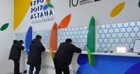 Южная Корея с размахом отметила национальный день на «ЭКСПО»