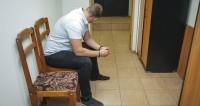 В Москве за взятку в 1,7 млн рублей задержали полицейского