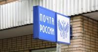 «Почта России» помогла пресечь канал поставки 100 кг стероидов