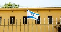 Столкновения в секторе Газа: за три недели погибли 30 человек