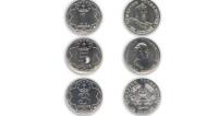 В Таджикистане выпустили монеты в один, три и пять сомони