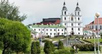 День города в Минске стал днем свадеб
