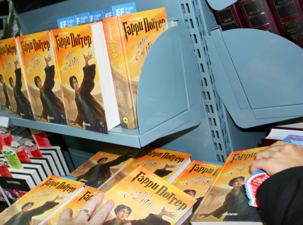 Гарри Поттер — шанс на чудо