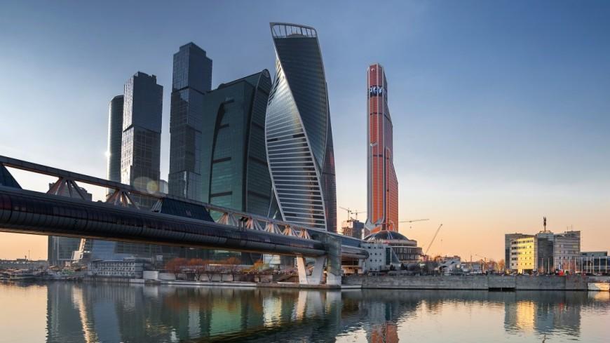 Москва заняла лидирующие позиции врейтинге 20 крупнейших агломераций