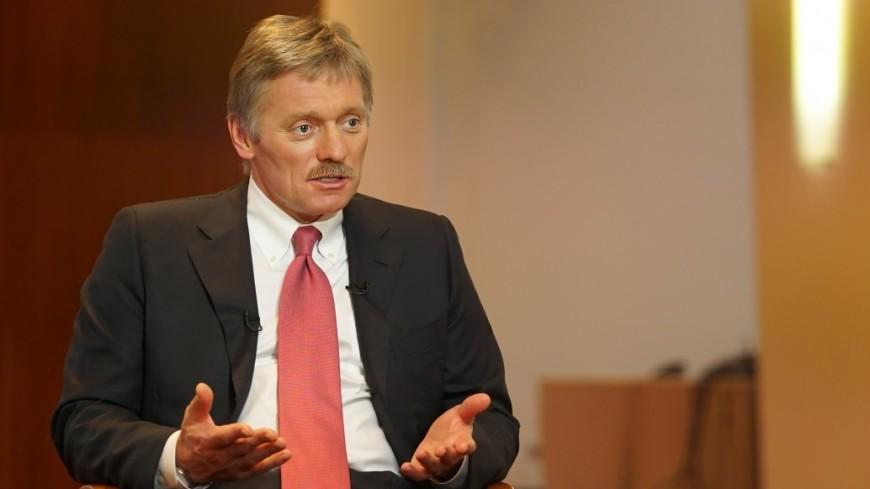 Песков прокомментировал «крюк» самолета В. Путина попути вГамбург