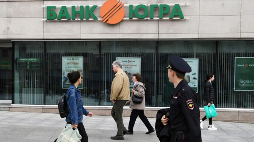 Генеральная прокуратура опротестовала «безосновательные» решенияЦБ побанку «Югра»