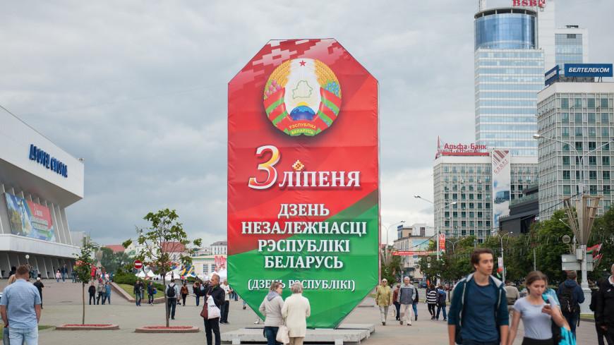 Флаги, парад и песни: Минск отметил День независимости с размахом