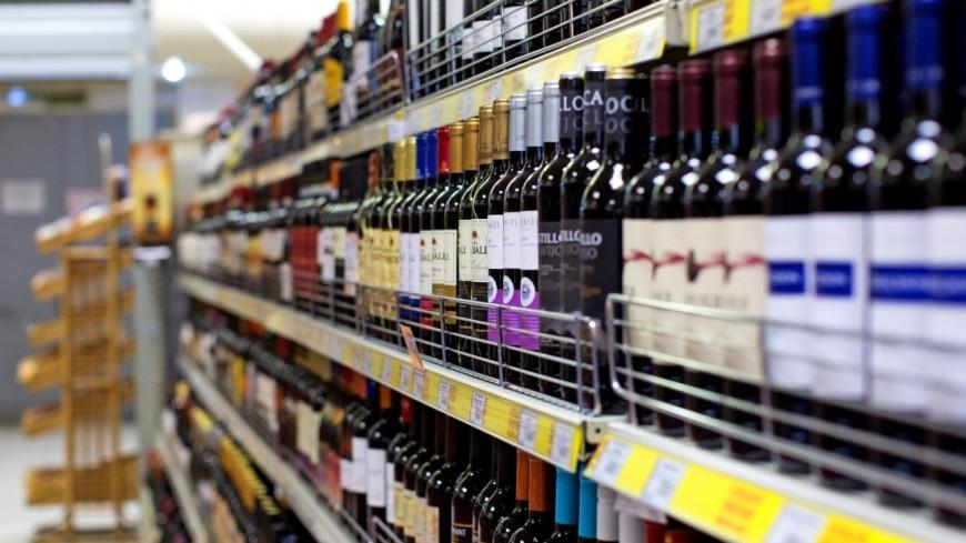 Московские магазины проверят на контрафактный алкоголь