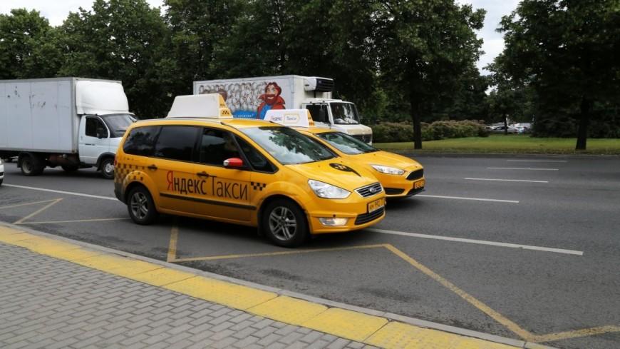 Убыток «Яндекс.Такси» за первое полугодие вырос в 21 раз