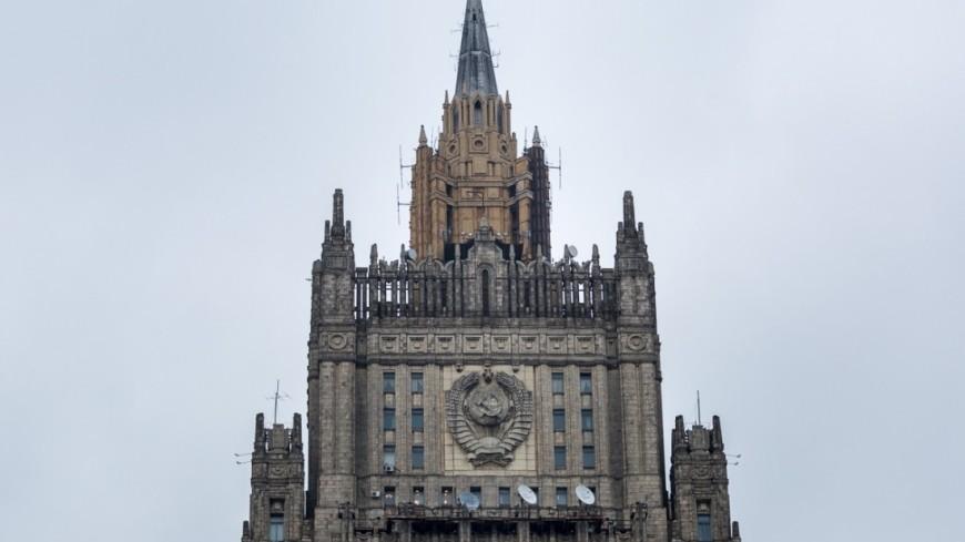Санкционная война началась: Москва ответила Вашингтону