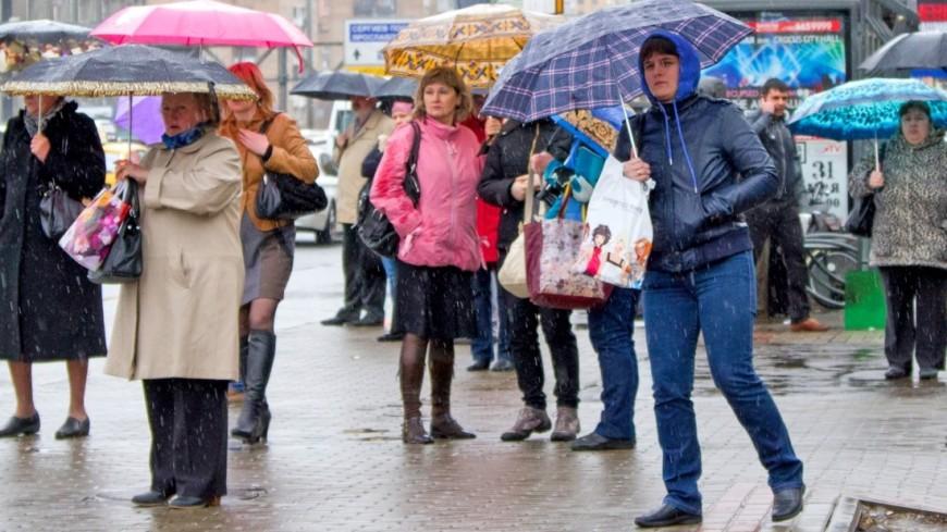 И снова дожди: синоптики рассказали о погоде в Москве на этой неделе