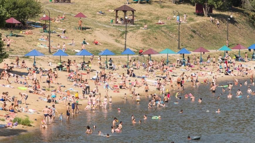 Синоптики поведали оскором начале пляжного сезона в столице