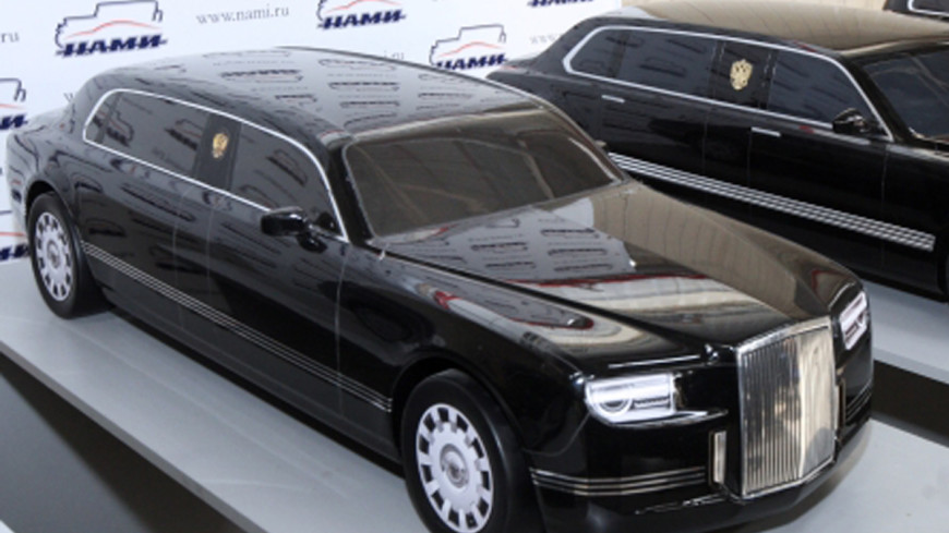 Лимузин «Кортеж» оснастят двигателем в 850 л.с.