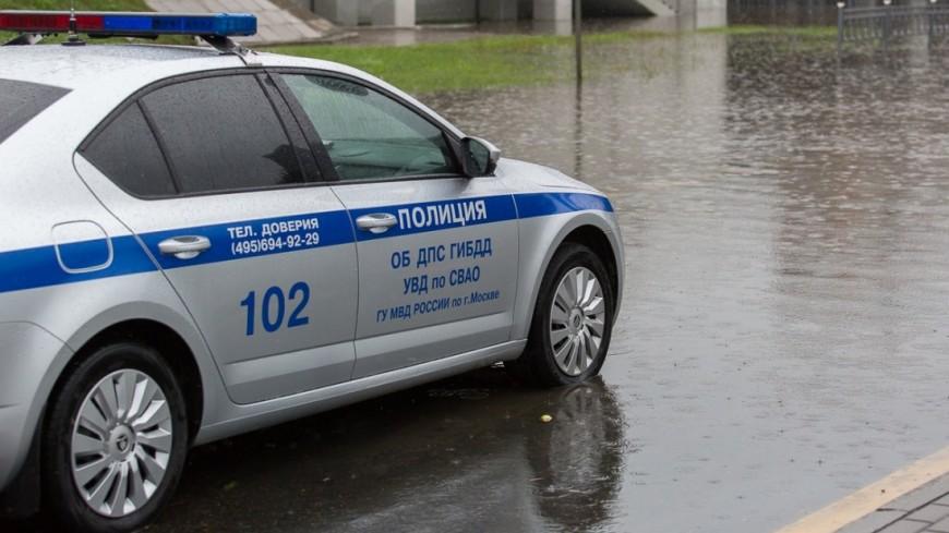 Последствия ливня в Москве ликвидируют 350 бригад «Мосводостока»