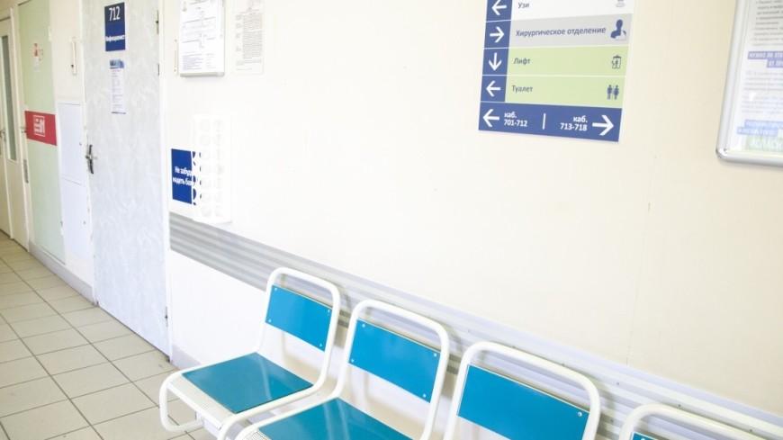 Московские поликлиники обзавелись электронными помощниками