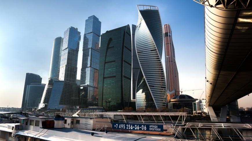 Москва вошла втоп-20 городов сдорогими небоскребами