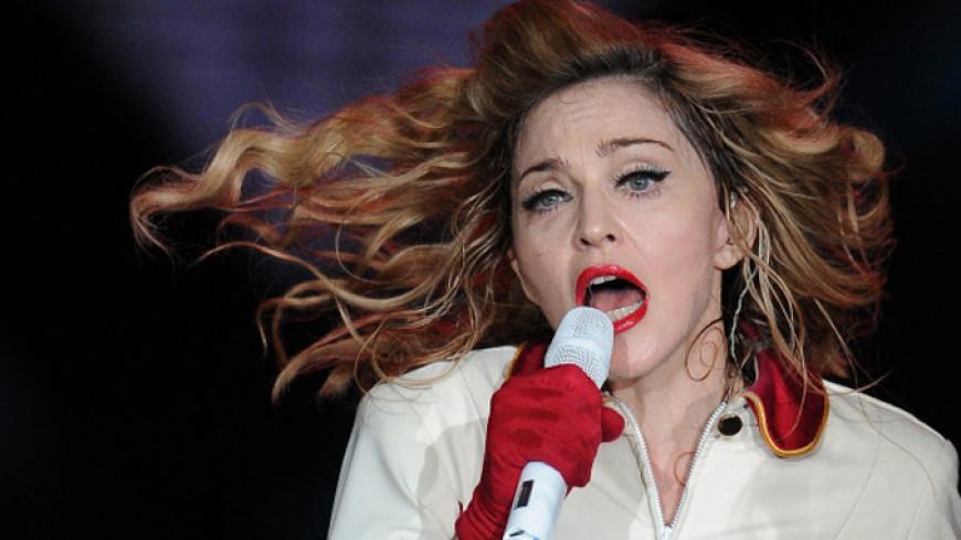 Мадонна потребовала снять саукциона ееличные вещи иписьма